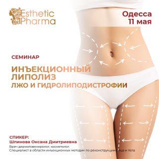 Шпинова Оксана Дмитриевна