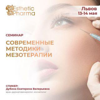 Дубина Екатерина Валерьевна
